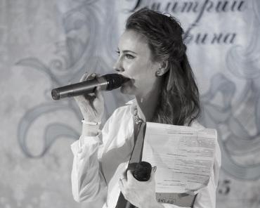 Ксения Фокс