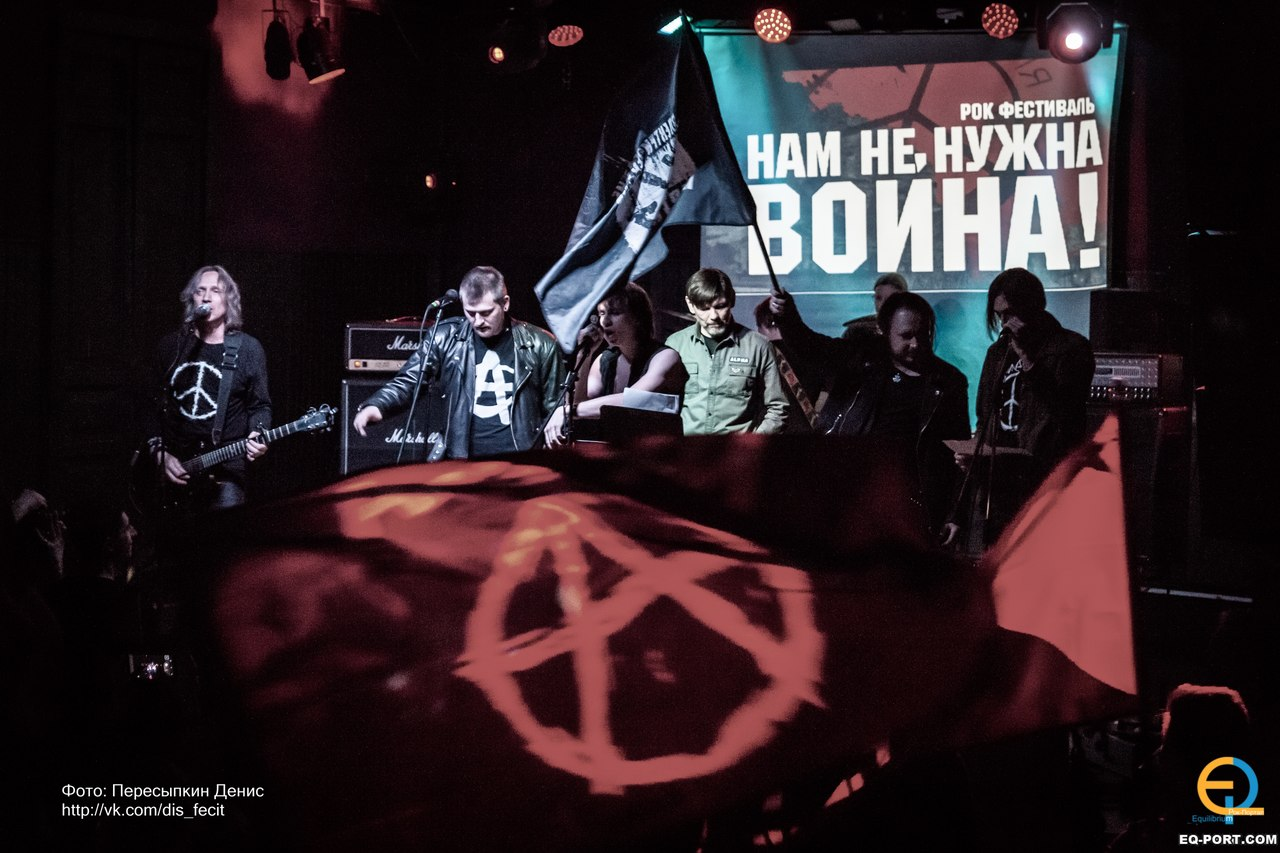 http://gorodkudrovo.ru/wp-content/uploads/2018/08/fest3.jpg
